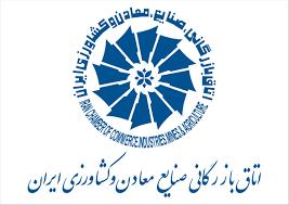 همایش توسعه اقتصادی کارآفرینان ایران و ایالت ساکسن آلمان