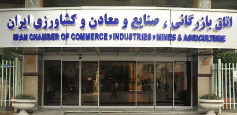 درخواست جمع بندی نظرات در خصوص صادرات غیرنفتی