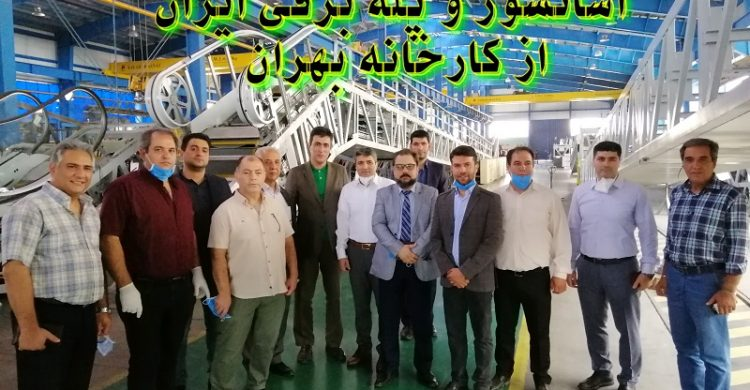 بازدید هیئت مدیره و بازرسین سندیکای ایران از کارخانه بهران