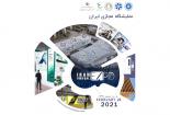 نخستین نمایشگاه مجازی ایران در بخشهای تجارت و بازرگانی