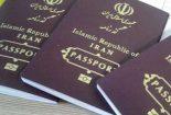 امکان سفر به سلیمانیه عراق بدون اخذ ویزا