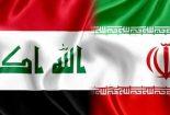 نمایشگاه اختصاصی ایران تیرماه ۱۴۰۰ در عراق