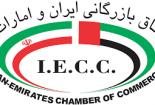 معرفی یکصد شرکت برتر ایران در کتاب ایران